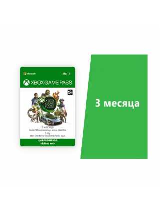 Karta Xbox Live.Kupit Karty Oplaty Xbox Live I Xbox Live Gold V Belarusi Po