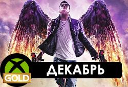 Обзор бесплатных игр в Xbox Live Gold за декабрь