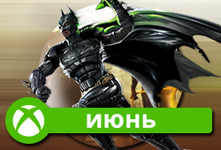 Обзор бесплатных игр в Xbox Live Gold за июнь