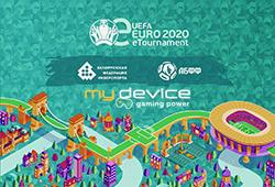 Национальные квалификации UEFA Euro 2020 eFootball