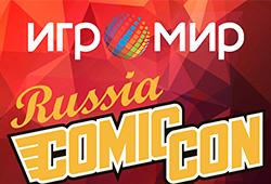 Игромир и Comic Con в онлайне