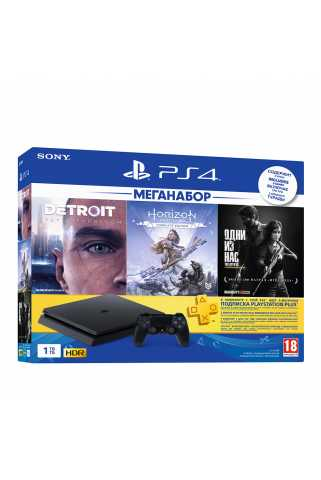 PlayStation 4 Slim 1TB + Detroit: Стать человеком + Horizon: Zero Dawn + Одни из нас + PS Plus