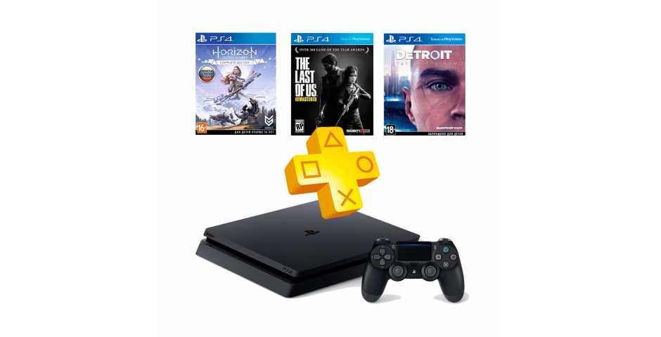 Sony PlayStation 4 Slim 1TB + Detroit: Стать человеком + Horizon: Zero Dawn Complete Edition + Одни из нас: Обновленная версия + 3 месяца PS Plus