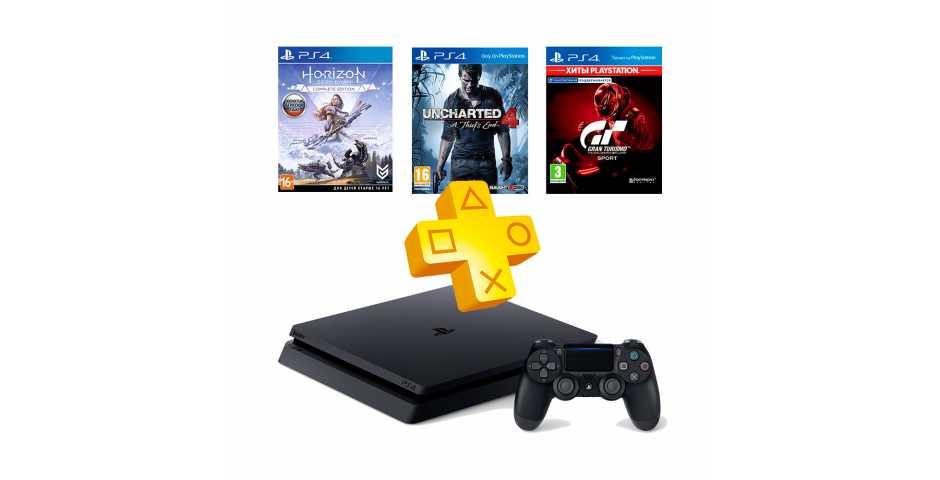 Sony PlayStation 4 Slim 500GB + Uncharted 4 + Horizon Zero Dawn + GTS + PSPlus 3 месяца