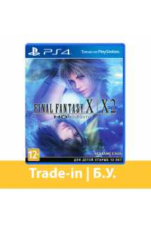 Final Fantasy X/X-2 HD Remaster [PS4] Trade-in | Б/У