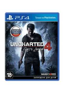Uncharted 4: Путь вора [PS4, русская версия] Trade-in | Б/У