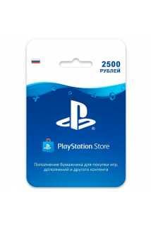 Карта оплаты Playstation Store 2500 RUR  (Цифровой код)