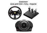 Комплект Thrustmaster (рулевая база + руль + педальный блок)