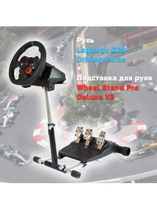 "Набор ""Гоночный"": подставка Wheel Stand Pro Deluxe V2 + руль Logitech G29 Driving Force"