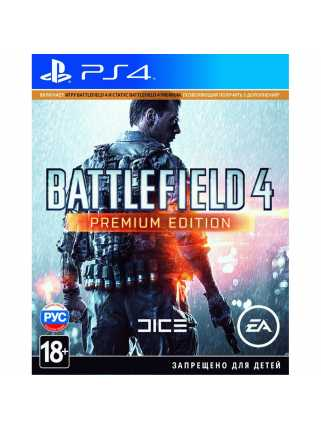 Battlefield 4 Premium Edition [PS4, русская версия]