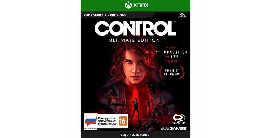 Control - Ultimate Edition [Xbox One]