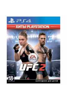 EA Sports UFC 2 (Хиты PlayStation) [PS4]