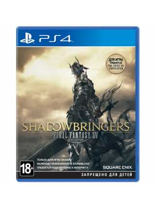 Final Fantasy XIV: Shadowbringers [PS4]