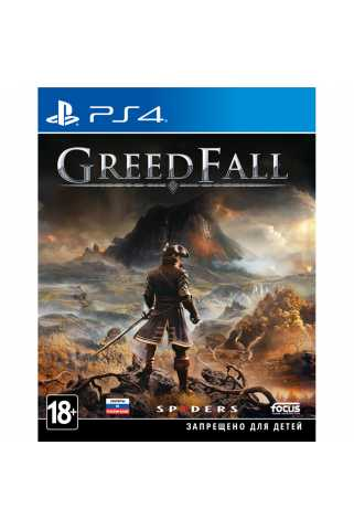 GreedFall [PS4] Trade-in | Б/У