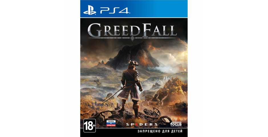 Trade-in - GreedFall [PS4] Trade-in | Б/У