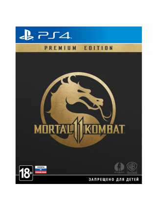 Mortal Kombat 11 Premium Edition [PS4]