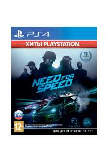 Need for Speed (Хиты PlayStation) [PS4, русская версия] Trade-in | Б/У