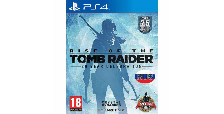 Rise of the Tomb Raider: 20 Year Celebration [PS4, русская версия]