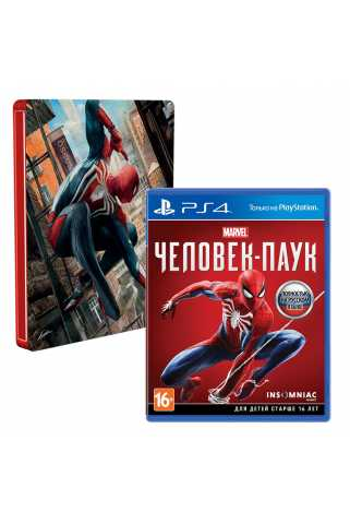 Marvel's Человек-паук [PS4] + Steelbook в подарок!