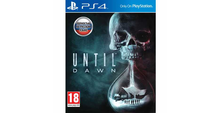 Until Dawn [PS4, русская версия]