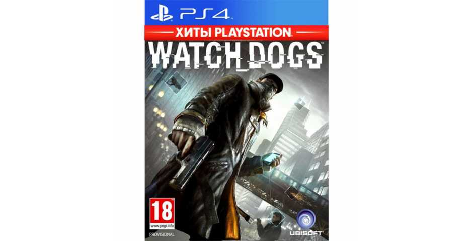 Watch Dogs (Хиты PlayStation) [PS4, русская версия]