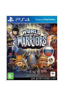 World of Warriors [PS4, Русская версия]