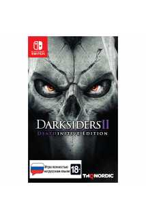Darksiders II Deathinitive Edition [Switch, русская версия]