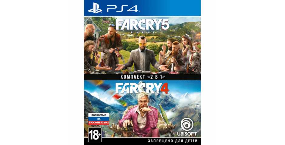 Far Cry 4 + Far Cry 5 [PS4, русская версия]