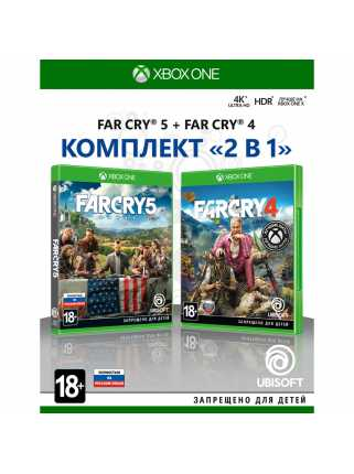 Far Cry 4 + Far Cry 5 [Xbox One, русская версия]