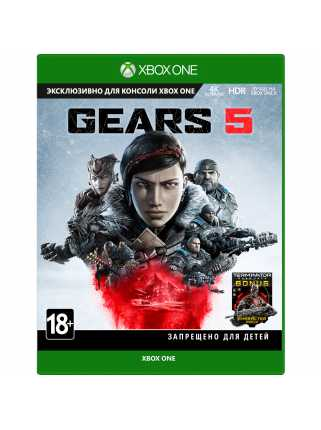 Gears 5 [Xbox One]