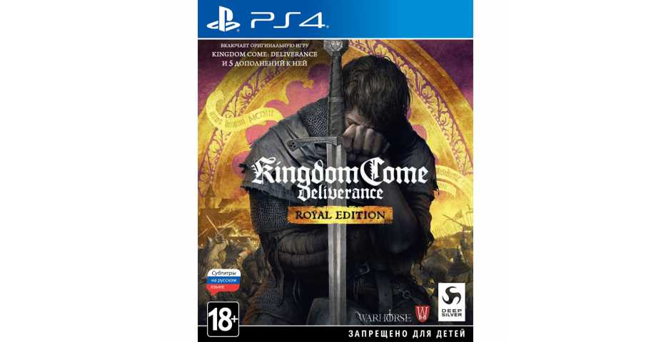 Kingdom Come: Deliverance - Royal Edition [PS4]