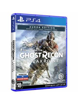 Tom Clancy's Ghost Recon: Breakpoint - Auroa Edition [PS4, русская версия]