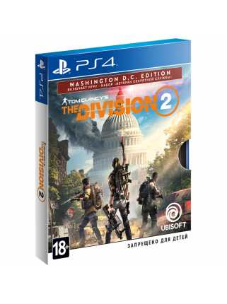 Tom Clancy's The Division 2: Washington, DC Edition [PS4, русская версия]