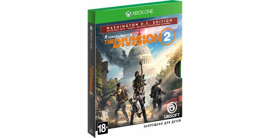 Tom Clancy's The Division 2: Washington, DC Edition [Xbox One, русская версия]