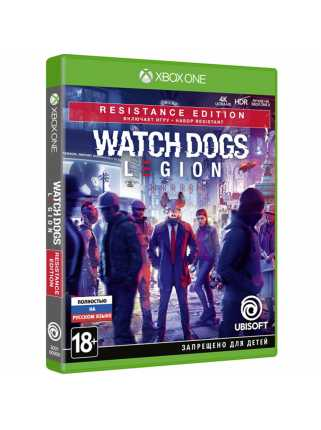 Watch Dogs: Legion - Resistance Edition [Xbox One, русская версия]