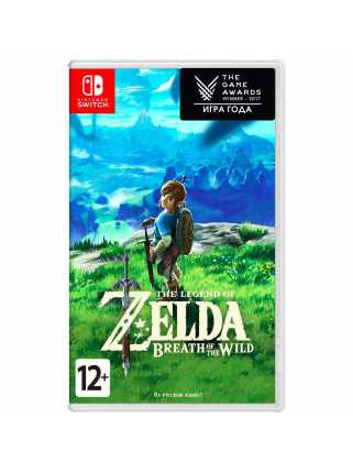 The Legend of Zelda: Breath of the Wild [Switch] Trade-in | Б/У