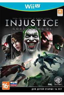 Injustice: Gods Among Us Русская Версия [Wii U]