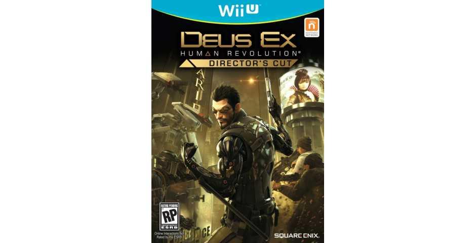 Deus Ex: Human Revolution Director's Cut [Wii U]