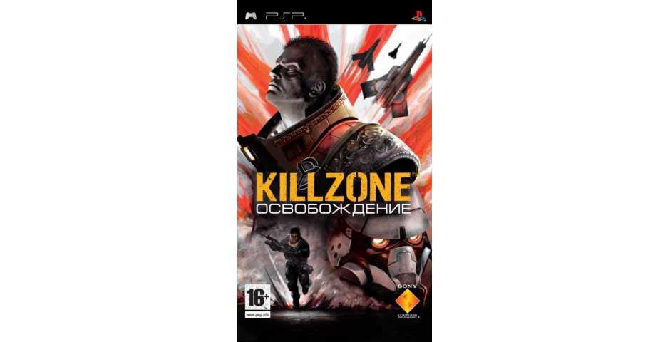 Killzone: Освобождение (Liberation). Platinum Русская версия [PSP]