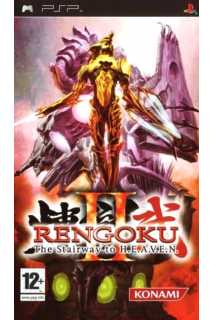 Rengoku II (2): The Stairway to H.E.A.V.E.N. [PSP]