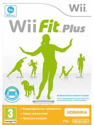 Wii Fit Plus [Wii]