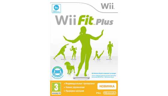 Wii Fit Plus [Wii]