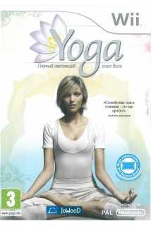 Yoga (Йога) [Wii]