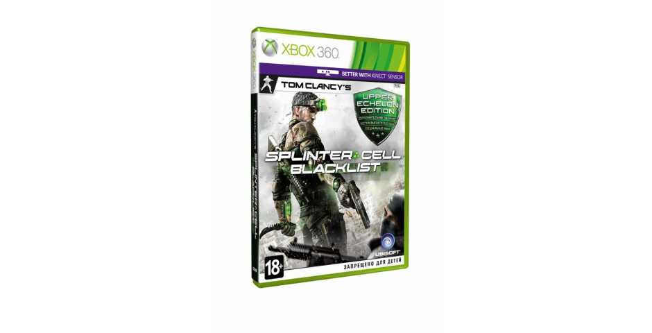 Tom Clancy's Splinter Cell Blacklist: Upper Echelon Edition [XBOX 360]
