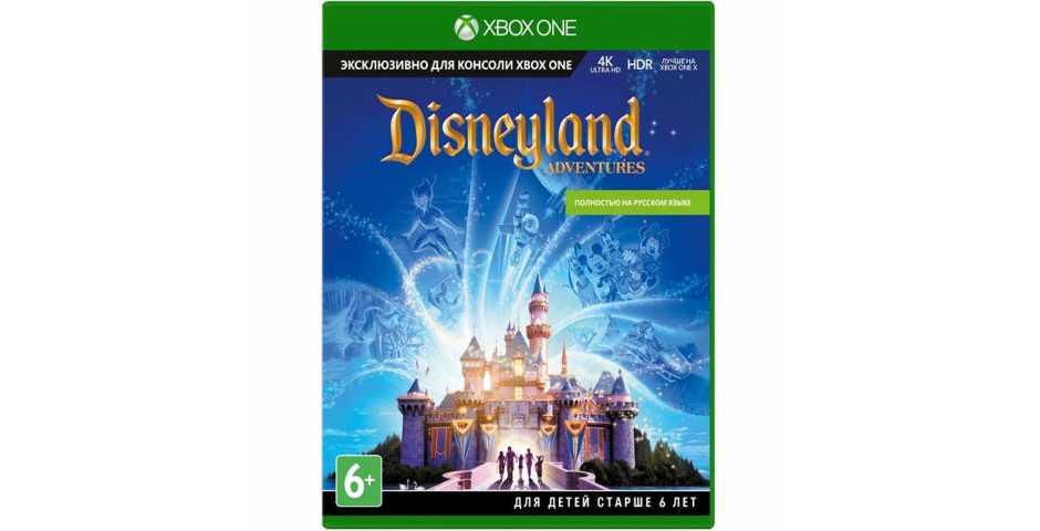 Xbox One - Disneyland Adventures [Xbox One]