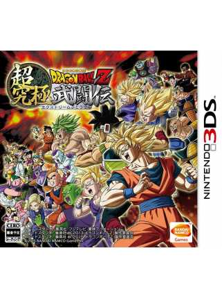 Dragonball Z: Extreme Butoden  [3DS]