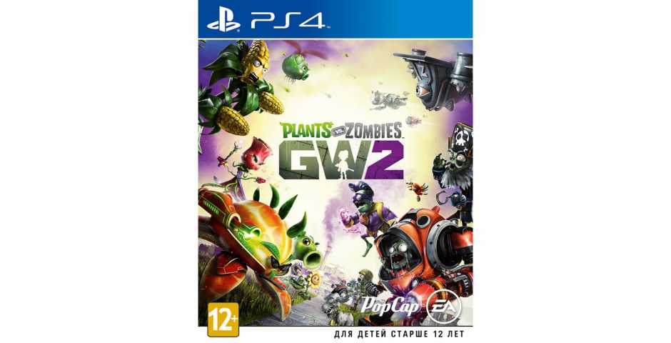 Plants vs Zombies: Garden Warfare 2 [PS4] Trade-in | Б/У