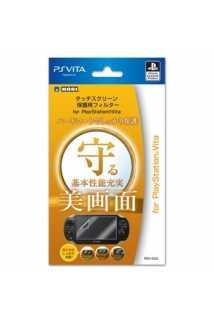 Screen Protector PS Vita
