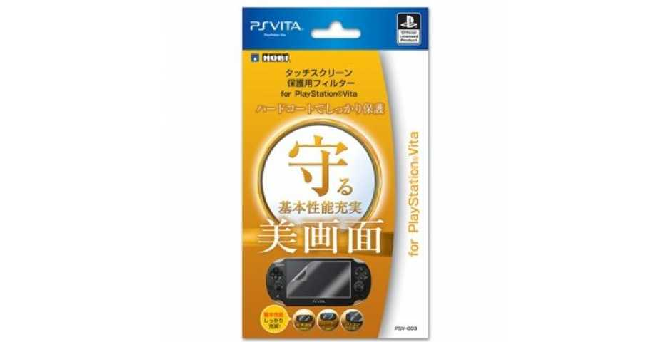 Screen Protector PS Vita