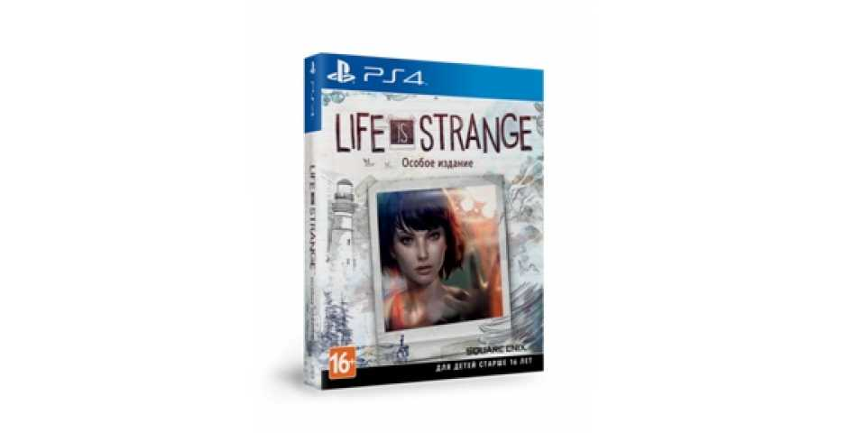 Life is Strange - Особое издание